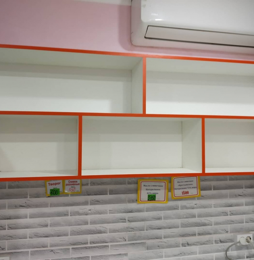 Магазин продуктов-Мебель для магазина «Модель 15»-фото9